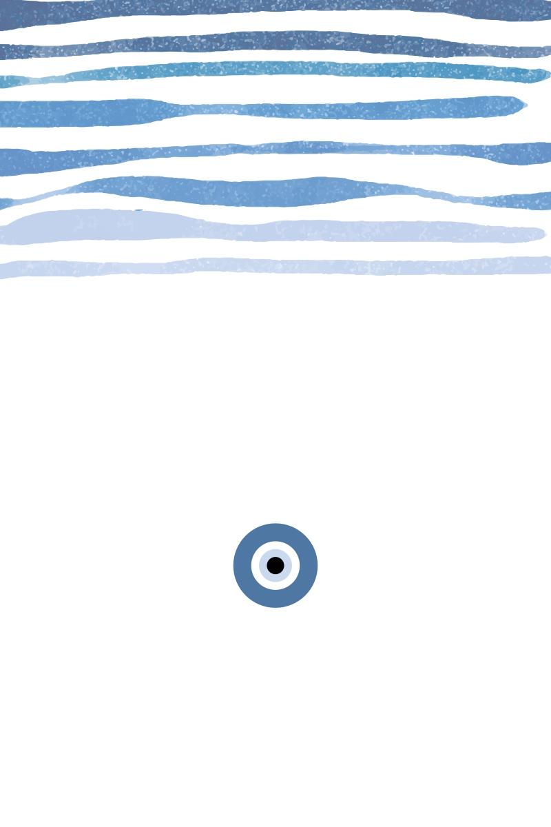 גלים גלים - 1